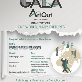 Gala Art Out 2016 – One world, many cultures